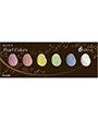251058 - Pearl Colors,  6 Colors set